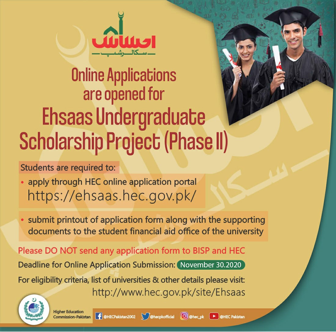 Ehsaas Program Scholarships